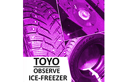 Новая шипованная шина Toyo Observe Ice-Freezer